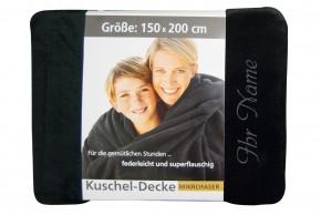Kuscheldecke mit Namen 150 x 200 cm, schwarz, Stickfarbe/Name zur Auswahl