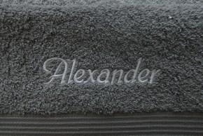 Duschtuch mit Name bestickt, 70x140cm, anthrazit; edle Handtuchserie, Stickerei