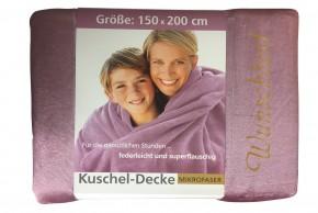 Kuscheldecke mit Namen 150 x 200 cm, altrosa, Stickfarbe/Name zur Auswahl
