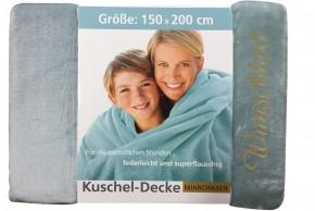 Kuscheldecke mit Namen 150 x 200 cm, aqua, Stickfarbe/Name zur Auswahl