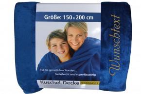Kuscheldecke mit Namen 150 x 200 cm, marine, Stickfarbe/Name zur Auswahl